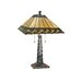 Inglenook II  Table Lamp in Antique