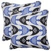 Ocean Current Corded Throw Pillow (Set of 2)
