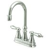 Madison Centerset Bar Faucet with Metal Lever Handles