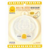 Round Teether with Anti-bacterial Case