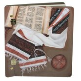 Judaica His Tallit Large Book Photo Album