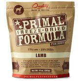 Freeze-Dried Lamb Formula Dog Treat