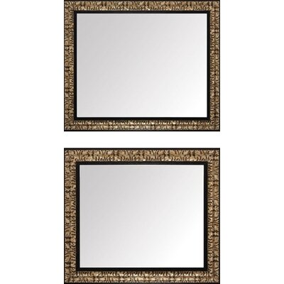 Dark Tan Beveled Mirror Set