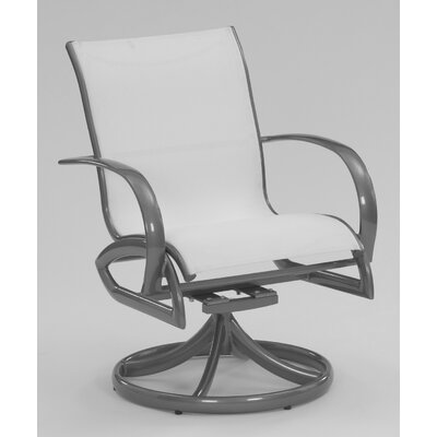Koverton Modone Sling Lounge Chair