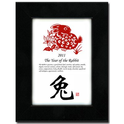 "Oriental Design Gallery 5"" x 7"" Black Satin Frame with Year of the Rabbit Print 02V"