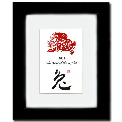 "Oriental Design Gallery 8"" x 10"" Black Satin Frame with Year of the Rabbit Print 20V"