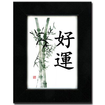 "Oriental Design Gallery 5"" x 7"" Black Satin Picture Frame with Good Luck (Bamboo) Calligraphy Print"