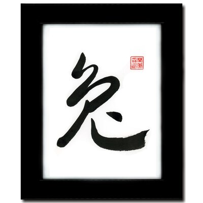"Oriental Design Gallery 8"" x 10"" Black Satin Frame with Year of the Rabbit Print Z07"