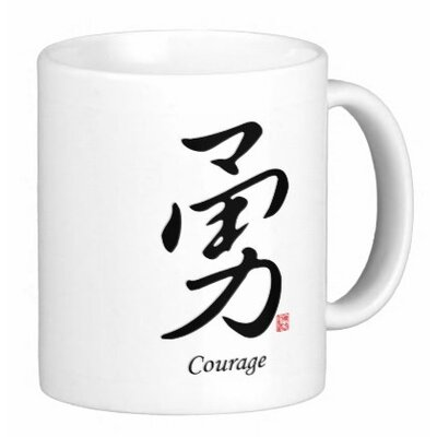 Oriental Design Gallery Chinese Stylish Calligraphy Courage 11 oz. Coffee / Tea Mug