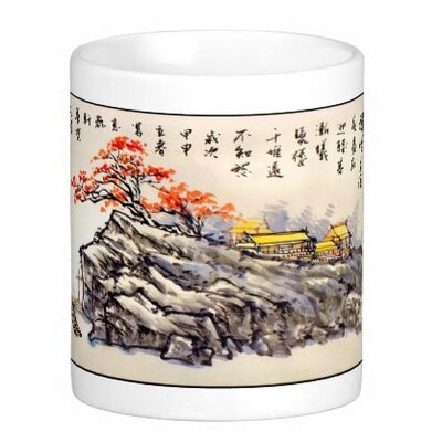 Oriental Design Gallery Chinese Calligraphy Art Fishing Village 11 oz. Coffee / Tea Mug