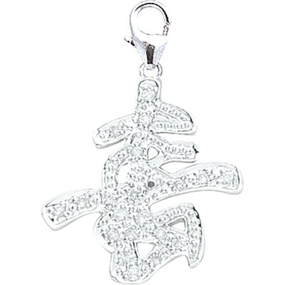 14K White Gold Diamond Chinese-Long Life Charm