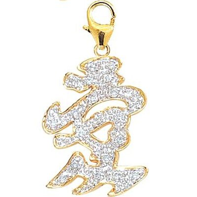 14K Yellow Gold Diamond Chinese-Love Charm