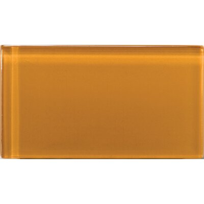 "Emser Tile Lucente 3"" x 6"" Glossy Field Tile in Empire Gold"