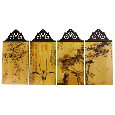 Four Seasons Wall Hangings (Set of 4)