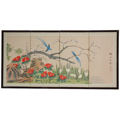 Oriental Furniture Birds and Flowers are One Silk Screen with Bracket