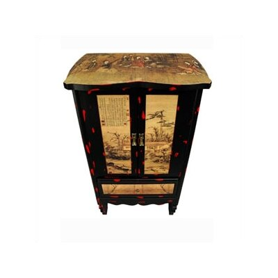 Oriental Furniture Landscape 2 Door Cabinet