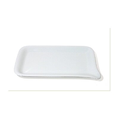 "KAHLA Five Senses White 11"" Oven Platter"