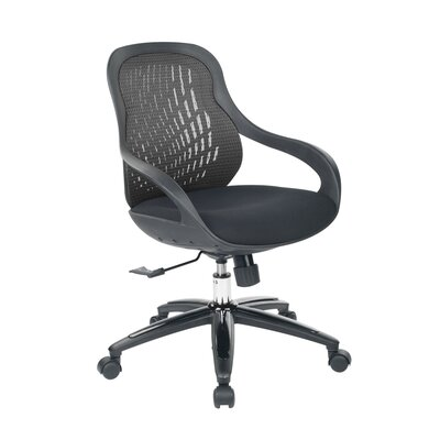Creative Images International Black Ergonomic Office Chair