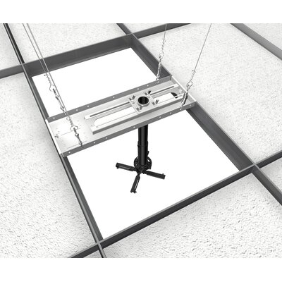 "Crimson AV Universal Suspended Ceiling Mount Projector Kit with 6"" to 11"" Adjustable Extension Pipe"