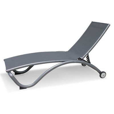 Source Outdoor Pompano Chaise Lounge