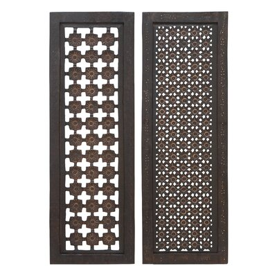 Wood Metal Painted Wall Panel (Set of 2)