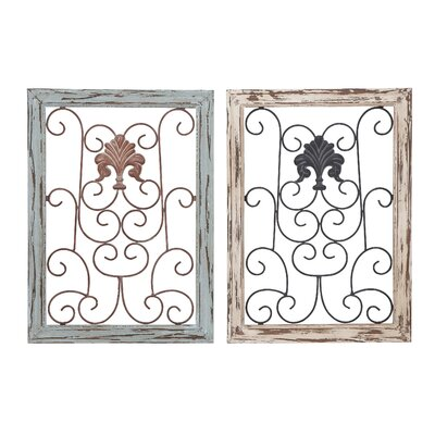 Metal Wall Panel (Set of 2)
