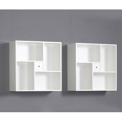 Tvilum Blink Bookcase Cube in White
