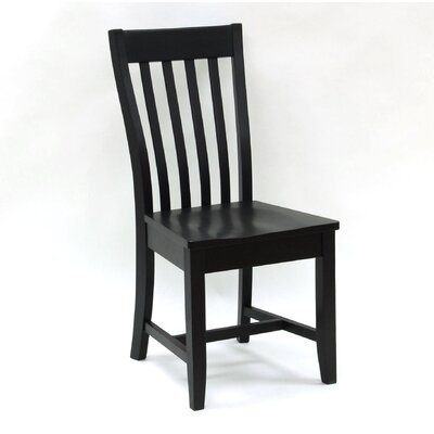 Carolina Cottage Prairie Side Chair