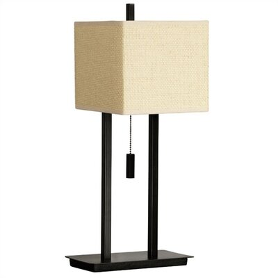 Kenroy Home Emilio Accent Table Lamp