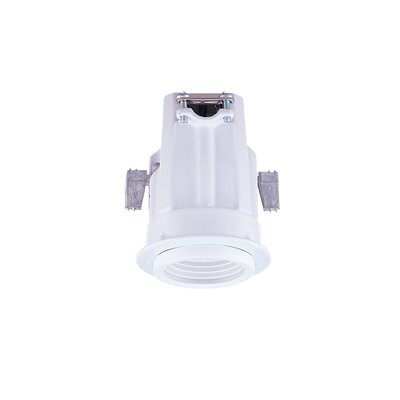Sea Gull Lighting Ambiance® White Miniature Recessed Lighting Housing with Trim