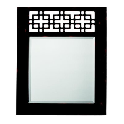 Kichler Fretwork Mirror