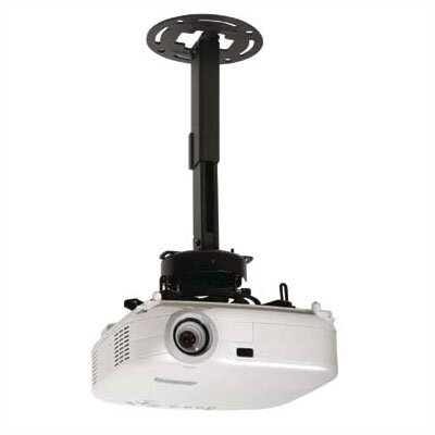 Peerless PRS Series Adjustable Projector Ceiling Mount Kit