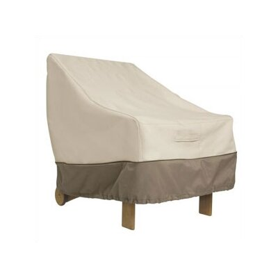 Classic Accessories Standard Chair Cover