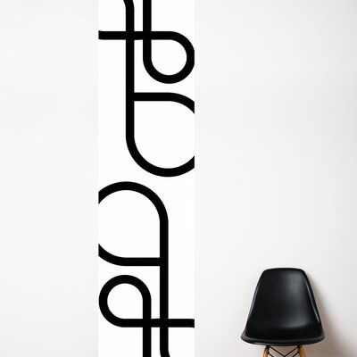 ADZif Unik Interlaced Wall Decal