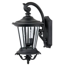 Madison 2 Light Outdoor Top Arm Wall Lantern