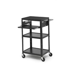 Basic Adjustable Multimedia Cart