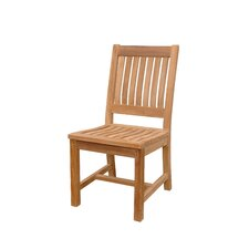 Rialto Dining Side Chair