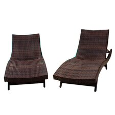 5-Piece Outdoor Adjustable Lounge and Wicker Nesting Table Set in Multi-Color Brown