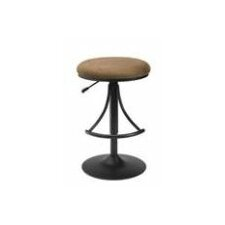 Venus Adjustable Backless Swivel Bar Stool in Brown