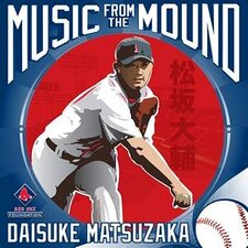 MLB Daisuke Matsuzaka Music from The Mound CD - Boston Red Sox