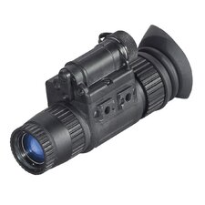 NVM-14-3 Night Vision Multi Purpose Systems